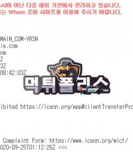 [먹튀검증완료] VPN먹튀검증 브이피엔...